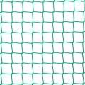 Siatki Warszawa - Piłkochwyt do hal sportowych Profesjonalne piłkochwyty o rozmiarze oczek 4,5 x 4,5 cm i grubości siatki 3 mm sprawdzą się jako zabezpieczenie na salę gimnastyczną, ale nie tylko. Idealnie ochronią osoby stojące z boku boiska przed lecącą w ich stronę piłką. Wykorzystywane do zabezpieczenia boiska do gry w piłkę nożną, siatkową ręczną czy koszykówkę. Materiał jakim jest polipropylen to świetne zastosowanie ze względu na wysoką wytrzymałość i elastyczność. Ze względu na długą żywotność z powodzeniem będą służyć przez wiele lat.