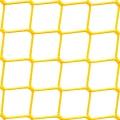 Siatki Warszawa - Ogrodzenie boiska piłkarskiego - siatka Siatka polipropylenowa na ogrodzenie boiska piłkarskiego to element, który powinien znaleźć się na każdym takim obiekcie. Wymiar oczek siatki 4,5 x 4,5 cm i grubość 3 mm ochronią doskonale teren wokół boiska, jak i ludzi, jeśli za siatką znajdują się trybuny. Mocna, trwała siatka wykonana z polipropylenu wytrzyma każde nawet najsilniejsze naprężenia i będzie doskonale chronić przed zawrotnymi prędkościami kopniętej piłki. Doskonale sprawdzi się na boiskach piłkarskich, ale także jako ochrona innych obiektów sportowych.